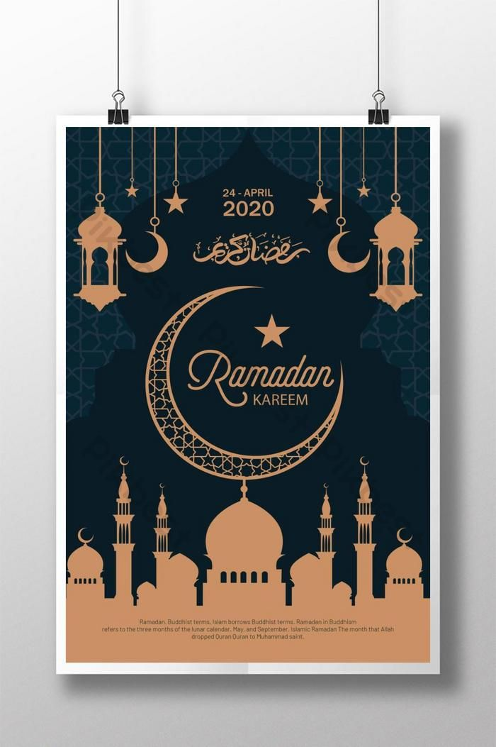 28++ Template poster ramadhan ideas in 2021