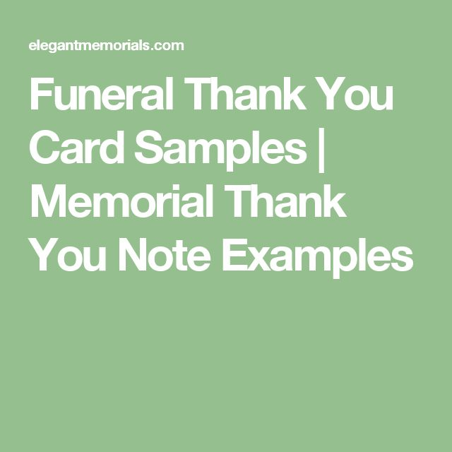 Funeral Thank You Card Samples | Memorial Thank You Note Examples
