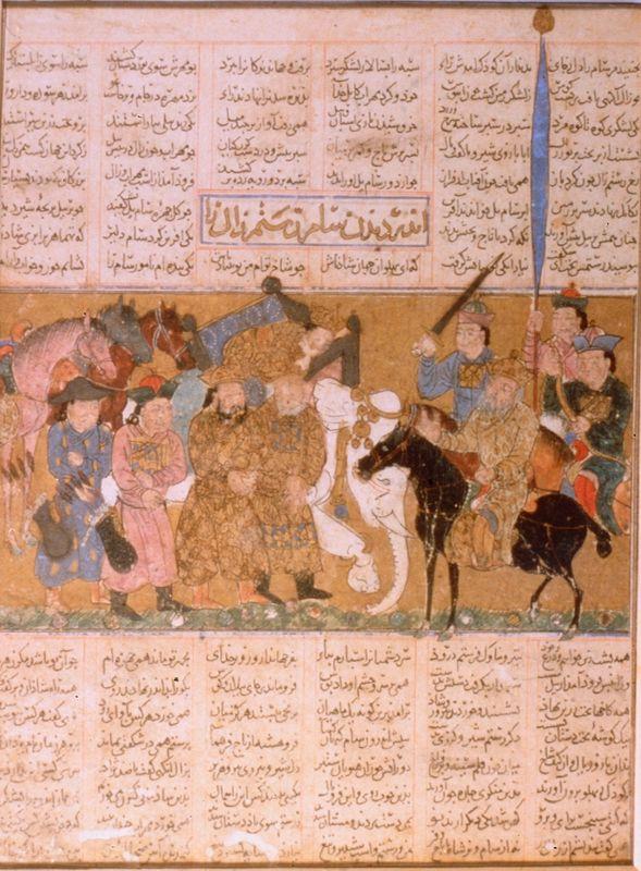 الروم ١٢ ١٤ ٥٥ ويوم تقوم الساعة خمس مرات في القران ثلاث مرات في سورة الروم Quran Verses Holy Quran Quran