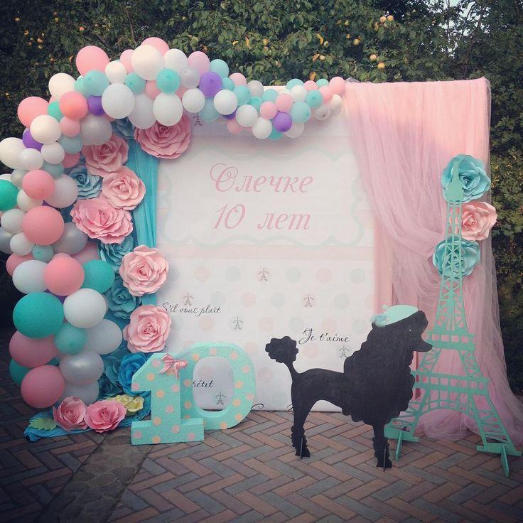 День рождения Олечки! Мечты, Париж, О-la-la!!!! #иринаунгарова #декор…