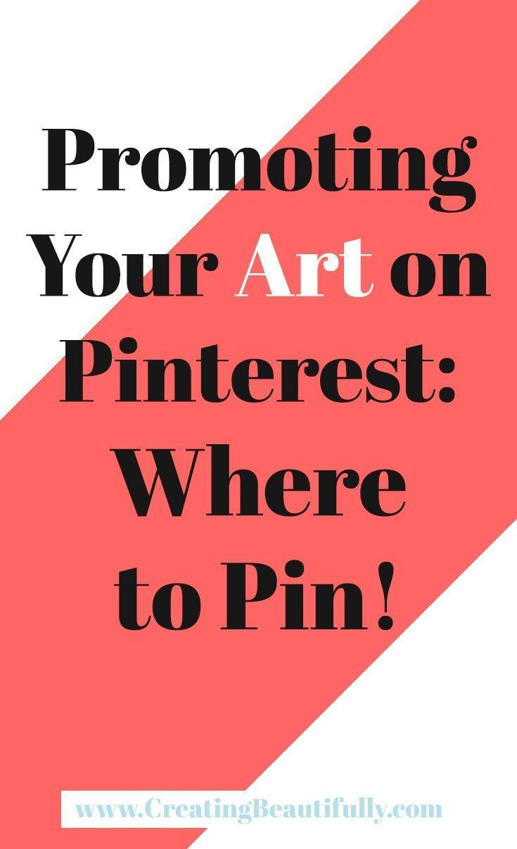 41 best give me a sign images on pinterest be real cheshire cat promoting your art on pinterest where to pin fandeluxe Images