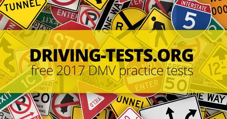Practice for your state's DMV permit test or driver's license test (no registration)! Click here to take 2017 driving permit practice test