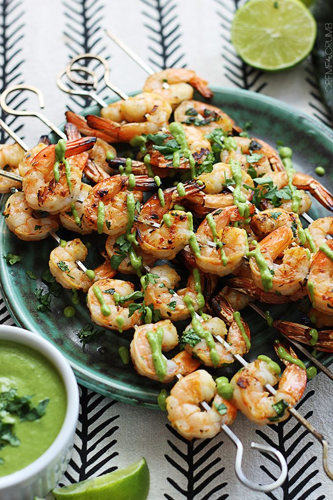 Cilantro lime marinated grilled shrimp topped with a spicy roasted poblano sauce! Shrimp lovers will go crazy for this dish!