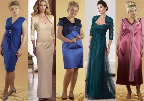 Какое платье можно одевать на свадьбу сыну