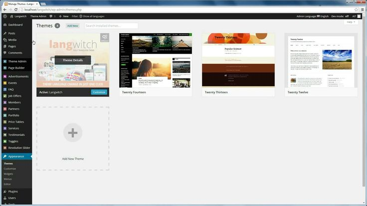 How to #install #WordPress #theme from www.ait-themes.club