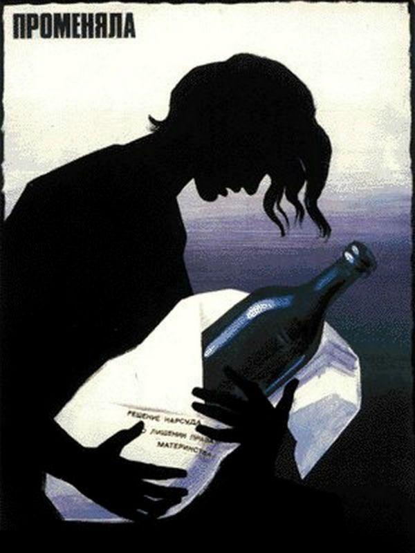 Soviet Anti-Alcoholism Posters, 1929-1969