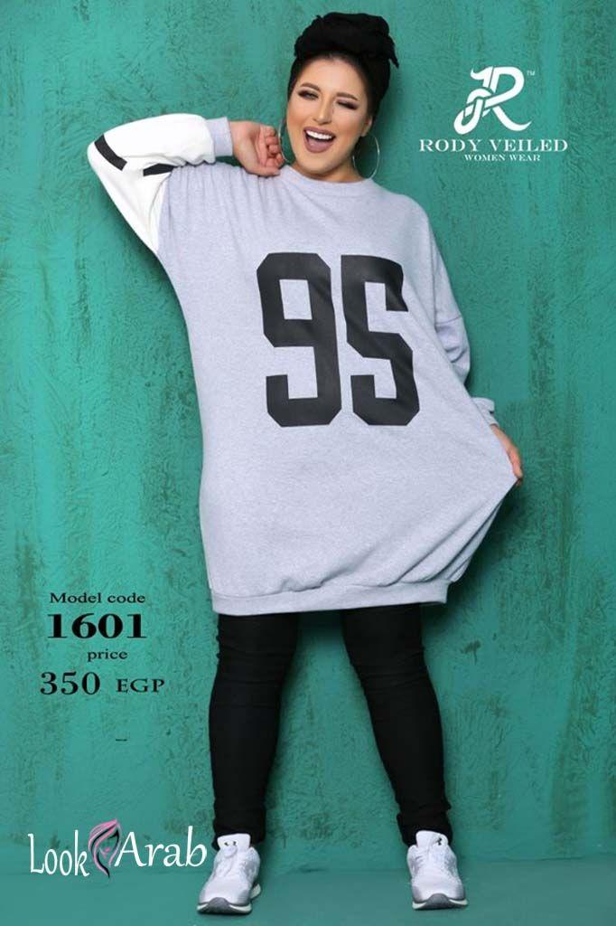 b1058aa8c ملابس محجبات شتوية 2019 | محجبات | Fashion, Tops, Veil