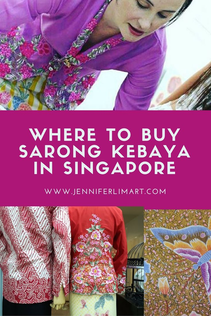 Singapore is famous for sarong kebaya but it's hard to find this popular nyonya outfit unless you've pounded the pavement.