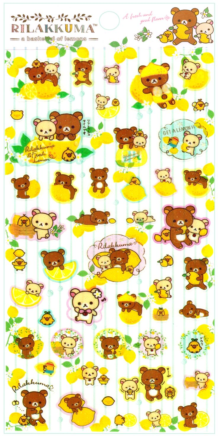 San-x Rilakkuma Lemon Stripe Glitter Sticker Sheet