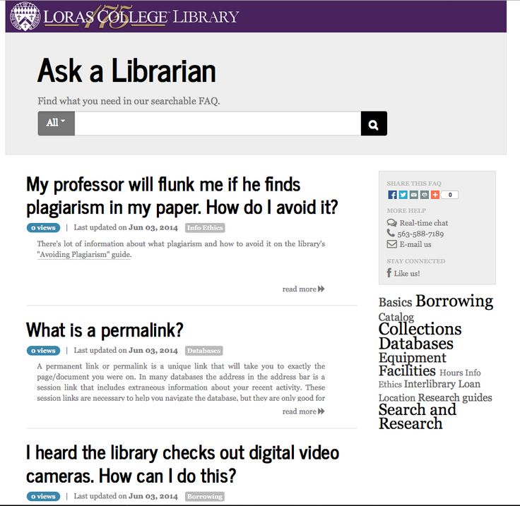 Loras College Library