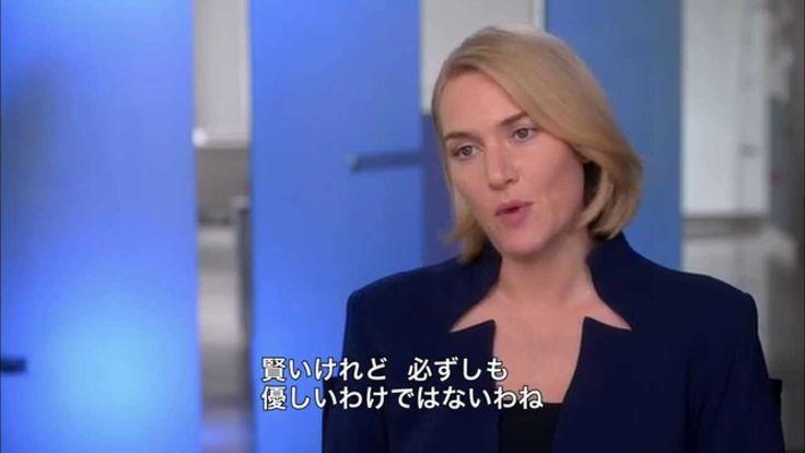 ダイバージェント(2014) ケイト・ウィンスレット インタビュー映像