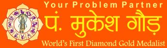 black magic specialist astrologer: Black magic specialist astrologer is their to solve and if you suffering from any other type of problem you can contact pandit ji for quick solution and as well as remove black magic effect.