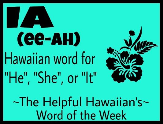11 besten hawaiian phrases bilder auf pinterest sprache for Hawaiian sayings tattoos