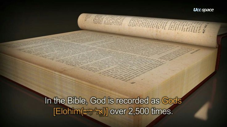 Elohim God blessed us from the ancient time. What is Elohim?:)