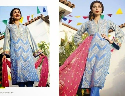 Orient festive collection 2014. Beautiful suit. I have it . Its prettier than they picture!