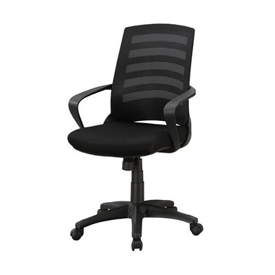 Monarch Specialties I 722 Multi-Position Office Chair