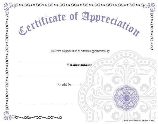 An ornate certificate of appreciation with a large lavender graphic. Free to download and print