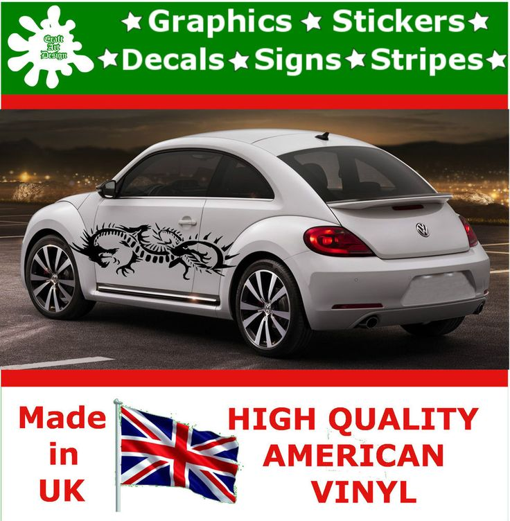 """21"""" High Car Side Stripes Graphic Decal Vinyl Stickers Van Auto Rally Race F1_57"""