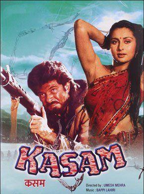 Kasam Hindi Movie Online - Sudhir Dalvi, Poonam Dhillon, Gulshan Grover, Aruna Irani, Puneet Issar, Anil Kapoor and Kader Khan. Directed by Umesh Mehra. Music by Bappi Lahiri. 1988 [A] ENGLISH SUBTITLE