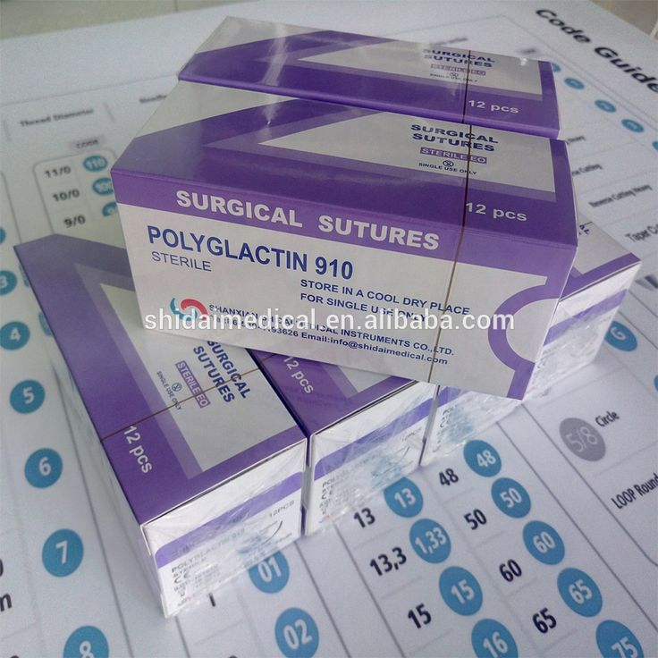 Korean origion symthetic Polyglycolic Acid Absorbable Surgical Suture