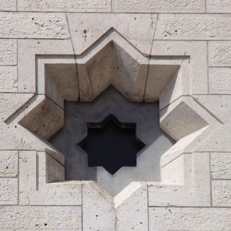 Paris, Sacre Coeur 2014, star window
