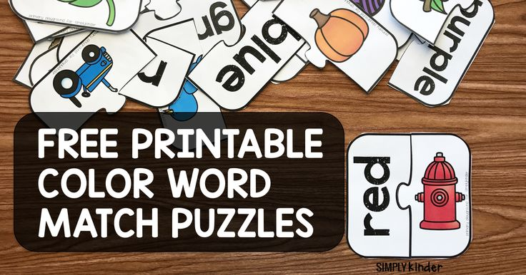 These free printable color word match puzzles are a great addition to the beginning of the year. They are a fun way to help make sure your students understand color words. COLOR WORD MATCH PUZZLES This free set includes 10 colors with 2 set of each color to match. Each puzzle has a different colored …