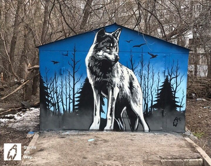 картинки с волками граффити цвет, удобный нанесении
