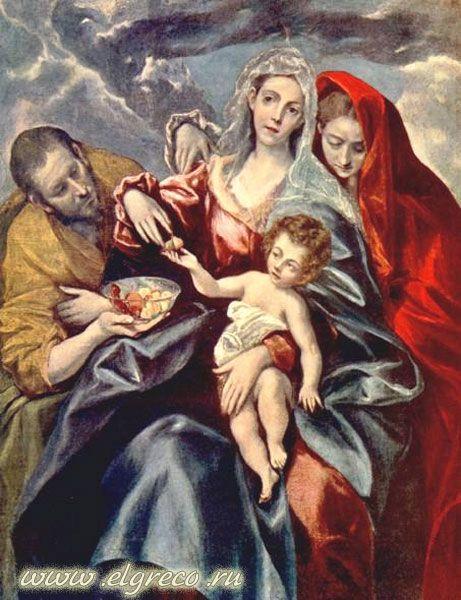 «Святое семейство с Марией Магдалиной» Доменико Эль Греко 1590-1600 гг.. Музей искусств, Кливленд