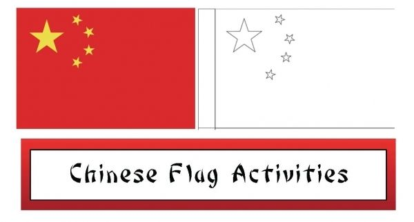 Chinese New Year Activities: FREE Chinese New Year printables.  Includes interesting facts, history and meaning of the flag + 3 Venn diagrams where students compare & contrast their flag with China's.