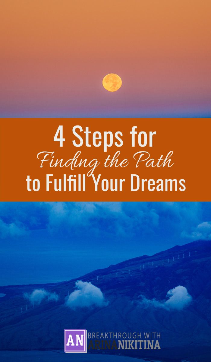 God wants to fulfill your dreams