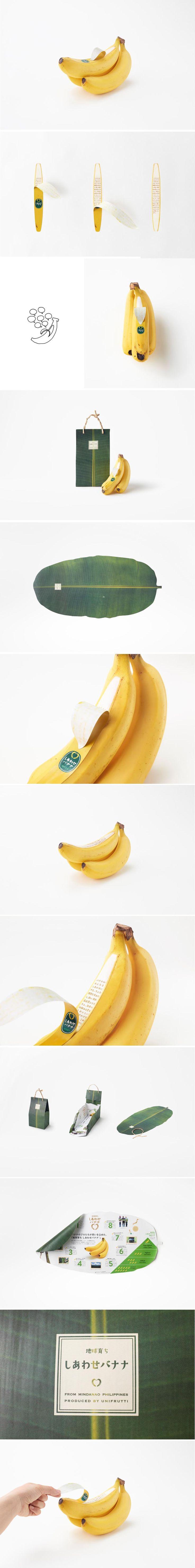 食物 香蕉 貼紙 紙袋