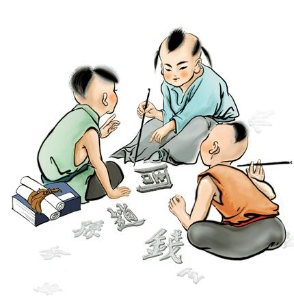 THE Hundred Family Surnames is a classic text containing hundreds of common Chinese surnames and is written in rhyme. First compiled in the early Song Dynasty (960-1279), the text became one of the
