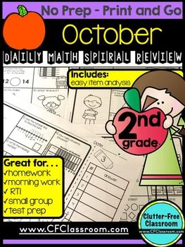 2nd GRADE Homework Morning Work for MATH - OCTOBER NO PREP - 50+ pages - Easy way to consistently review 2nd grade math skills! Highly effective and useful! Perfect spiral review packet! $