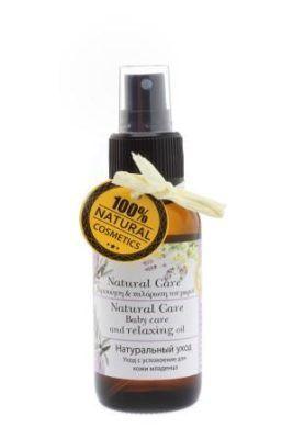 Natuurlijke baby verzorging en ontspannende olie met natuurlijke extracten