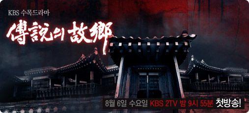 Hasil gambar untuk Korean Ghost Stories