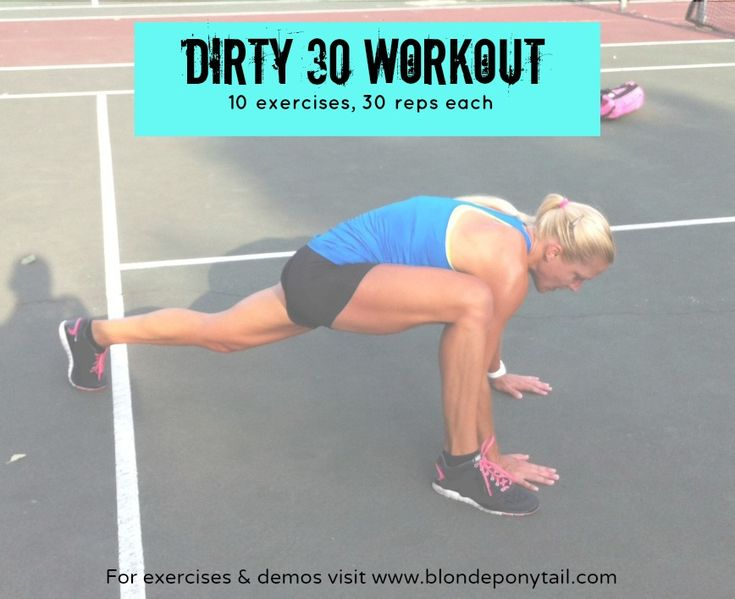 Need a challenging workout that take zero equipment and can be done in the comfort of the home? Here is the DIRTY 30 Workout!   10 Exercises, 30 repetitions each......  1. Power Lunges  2. Walking Planks  3. Squat Jumps  4. Push-ups  5. Butterfly Sit-ups  6. Split-jack lunges  7. Plank Jacks + Knee Tuck  8. Skiiers  9. Sumo Squats  10. Burpees