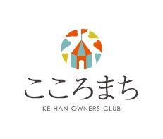 京阪オーナーズクラブ「こころまち」