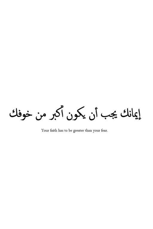 Learn Arabic with Fatima.