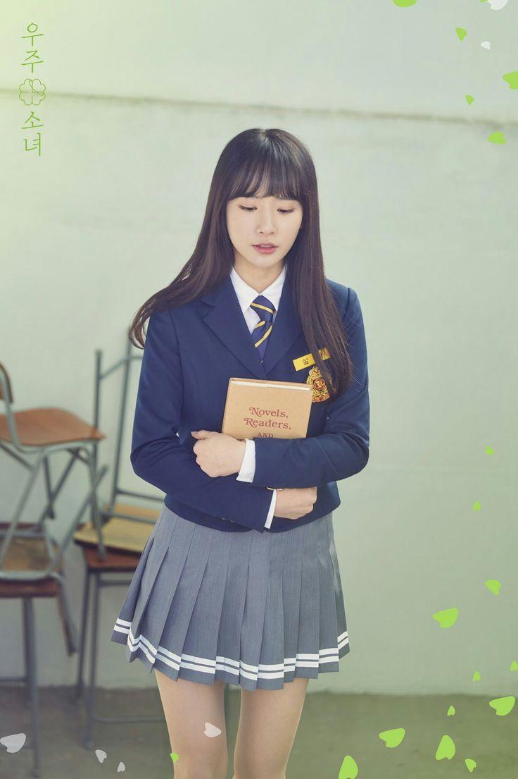 WJSN Seola 우주소녀 설아