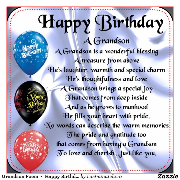 24 best birthday cards for grandson images on pinterest happy grandsonpoemhappybirthdaysquaresticker rab4424d633044b15a9e4d446705e616av9byj1024g 11041104 m4hsunfo