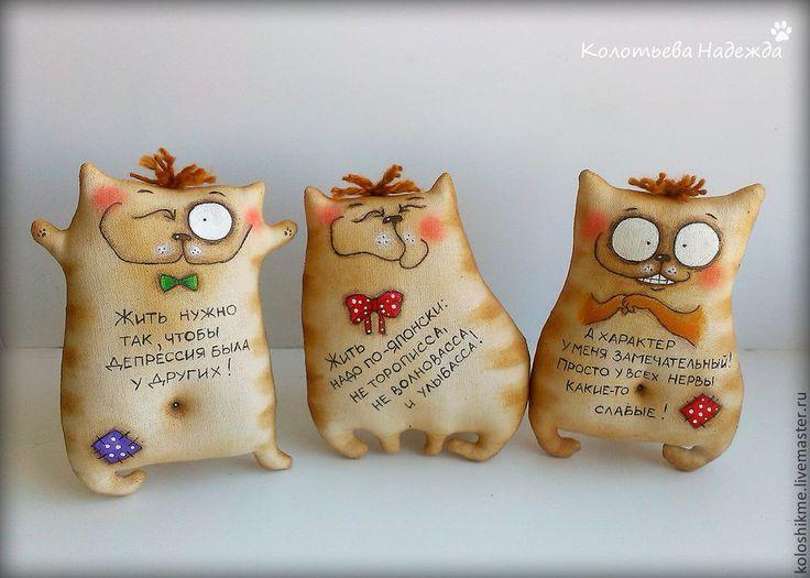 Купить Кофейные позитивчики: Коты - коричневый, кофейные позитивчики, кофейные…