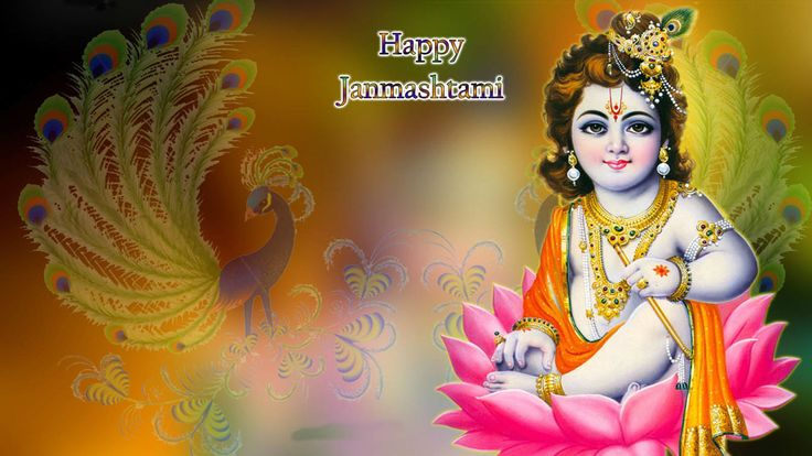 5th September Happy Krishna Janmashtami 2015 wishes, sms, images, pics, wallpapers, messages. Happy Janmashtami wishes, sms 2015. Janmashtami 2015 messages.