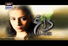 Saat Pardon Main Is The Best Drama Of Pakistan . Drama Serial Daagh Currently Onair On Geo Tv . Watch Drama Serial Daagh Online . Free Episodes And Updates Available Online . Download All Episode In High Quality .