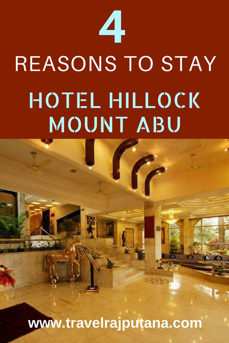The hotel houses a souvenir shop, well stocked bar, coffee shop, and multi-cuisine restaurant, surrounded by the garden on all three sides. Hotel Hillock, mount abu