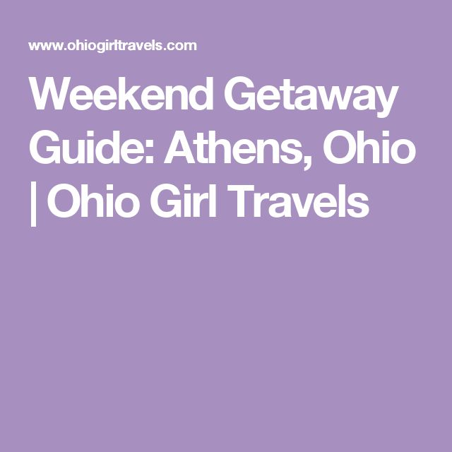 Weekend Getaway Guide: Athens, Ohio | Ohio Girl Travels