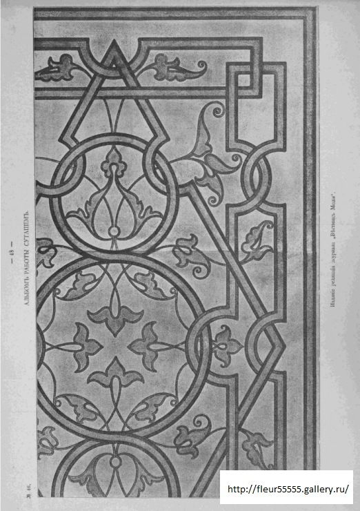 Gallery.ru / Фото #4 - 1894.4. - Fleur55555