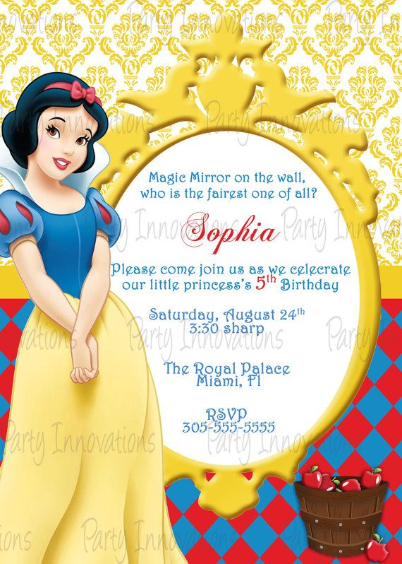 Snow White Printable Birthday Party Invitation plus free thank you card