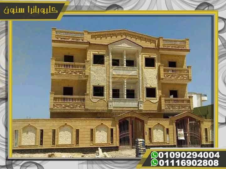 ارخص اسعار واجهات الفلل والقصور حجر هاشمي 2021 House Styles Mansions House