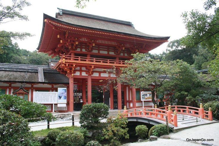 Japan Public Holidays include Japanese New Year where people visit Shrines - Kamigamo Shrine