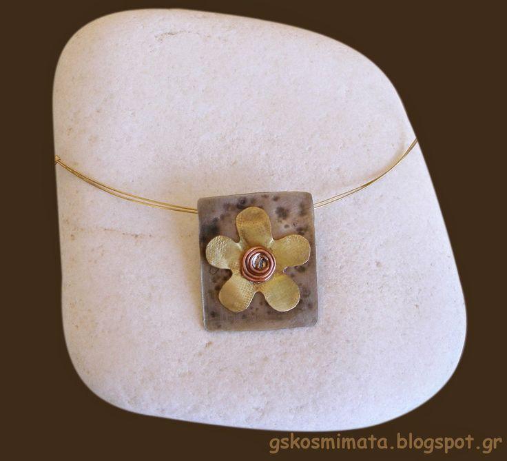 Χειροποίητα κοσμήματα: Χειροποίητο κολιέ μαργαρίτα (Κωδ.001)
